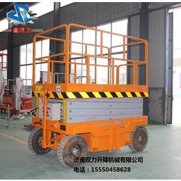 电动移动剪叉式升降平台4米升降机升降货梯自行走式升降机