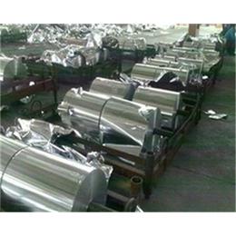 国标1060优质铝箔型号