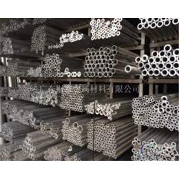 精抽铝管外径11mm  内径3.8-8.5mm铝合金管