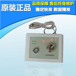 接触式巡更棒数据采集通信座 电子巡更通讯座