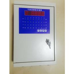 手持式汽油气体浓度检测仪 手持式汽油气体浓度检测仪