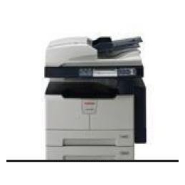 批发 FUJI XERO 富士施乐打印复印机 碳粉硒鼓耗材耗材
