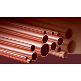 批发T2紫铜管 黄铜管 铜管价格 深圳铜管厂家