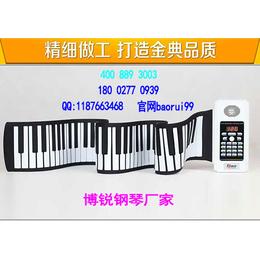 博锐专业版88键手卷电子琴批发厂家