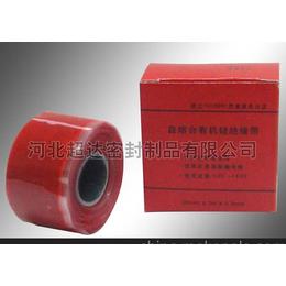 30#乙丙橡胶自粘带厂家专业经销商