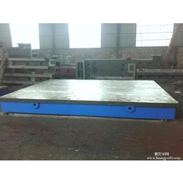 铁地板    平台防锈    T型槽平板    华威机械