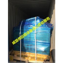 二手旧研磨机上海进口清关审价和费用