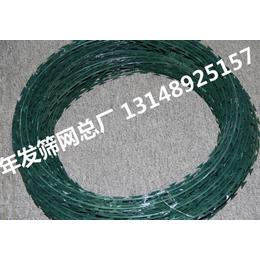 金属刺线 涂塑刀片刺线 防盗刺线 广州厂家现货供应 耐酸洗