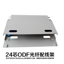 24芯光纤配线架ODF单元箱一体化 ODF架终端盒24口