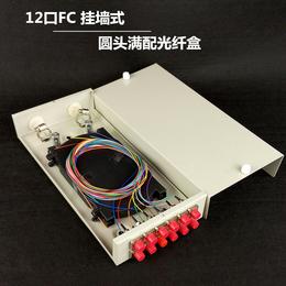 光缆终端盒厂家直销4 8 12 24光缆接续盒