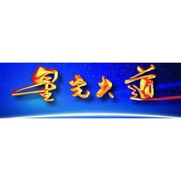 2017年CCTV1星光大道中插广告价格