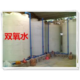 供应工业级双氧水 广州厂家批发价格