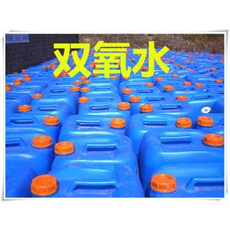 东莞双氧水 过氧化氢 批发商 工业级27.5  50