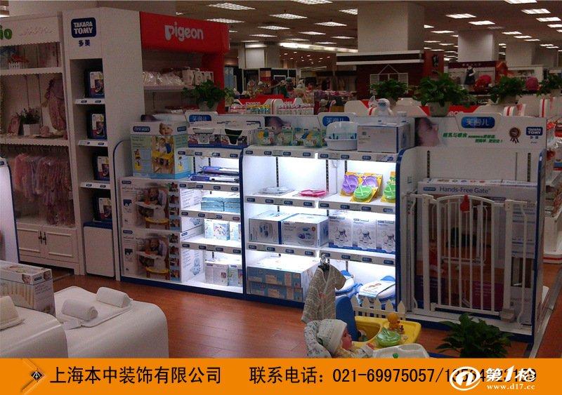 定制儿童玩具展示柜 定做各种展示柜 商场店铺装修