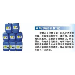 广州百分之27.5双氧水批发 广州双氧水用途 双氧水行情