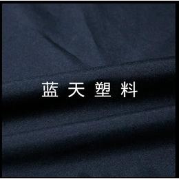蓝天塑料防雨布系列-地布