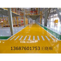 青岛水性环氧地坪漆技术指导万信13687601753