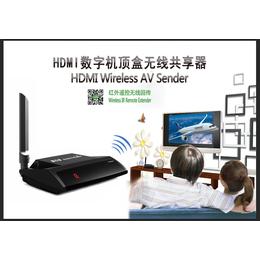 帕旗HDMI影音共享器无线数字电视影音传输无线距离200M