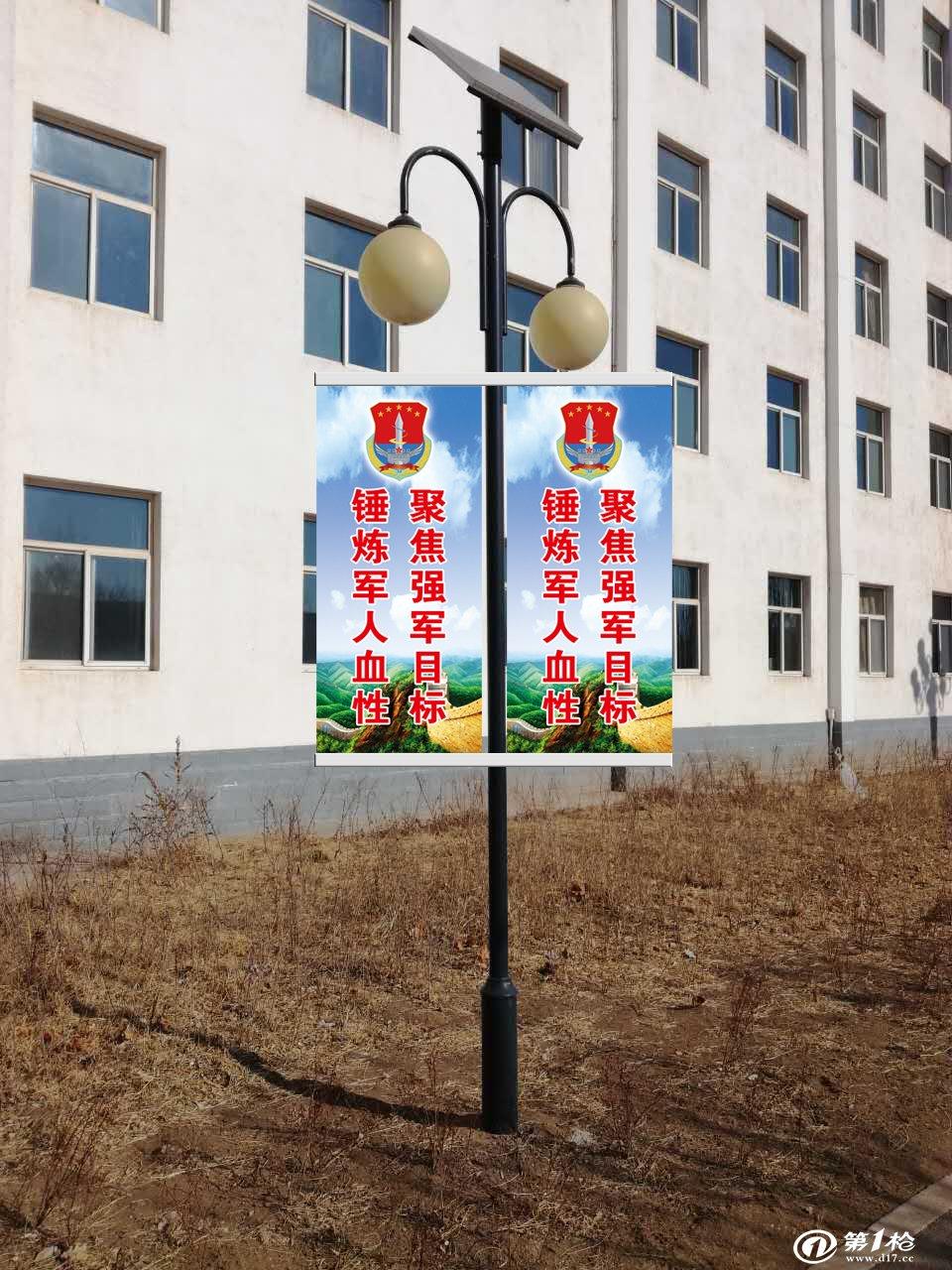 钧道dqj道路两边路牌道旗广告架供应厂商 铝合金材质道旗供应