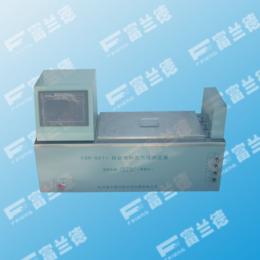 供应GBT8017全自动饱和蒸气压测定仪厂家