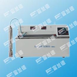 供应长沙富兰德FDR-0231自动饱和蒸气压测定仪