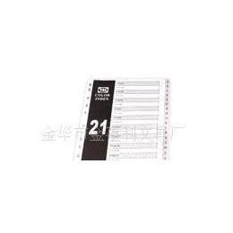 供应 PP21页塑料文件分类索引卡