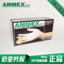 供应AMMEX一次性加厚耐磨乳胶手套9寸麻面防滑防油