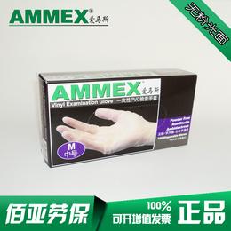 供应AMMEX一次性PVC手套透明9寸光面食品加工防油手套