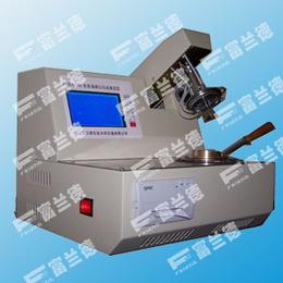 供应GBT261全自动闭口闪点测定仪厂家