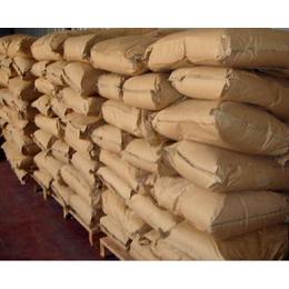 复硝酚钠 67233-85-6 厂家现货包邮