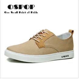 供应新款男士滑板 板鞋 生产厂家 焦作天狼生产