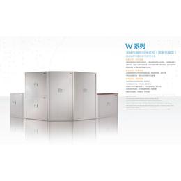 广州国保保密柜W1830+24T保密文件柜全钢制造厂家直销