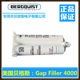 广东如何选购正品美国贝格斯导热银胶GapFiller4000