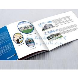 松江画册设计 松江样本制作 松江产品手机制作印刷