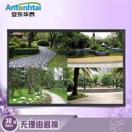 深圳市京孚光电供应壁挂式26寸液晶监视器HDMI接口厂家直销