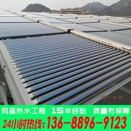 东莞太阳能中央热水器系统商家 太阳能热水器安装 集体供热系统