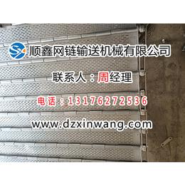 顺鑫S576加密冲孔喷涂作业链板 厂子定做规格