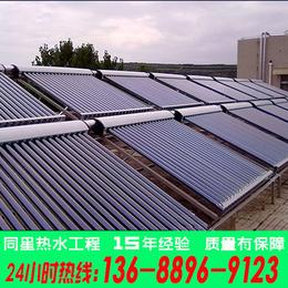 东莞工厂宿舍太阳能热水器厂家直销太阳能热水器安装