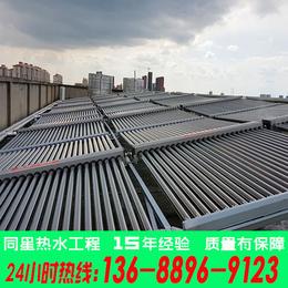 东莞TX-231D空气能热泵热水器公司