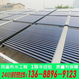东莞同星TX-1245G工厂宿舍太阳能热水器工程
