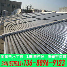 东莞TX-231D太阳能热水器厂家