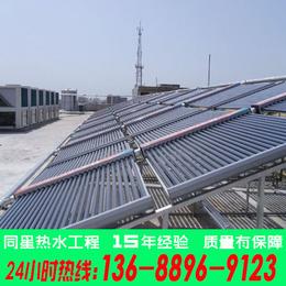 东莞TX-231D真空管太阳能热水器加工