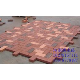 透水砖价格河南众云透水砖图片关于透水砖的介绍