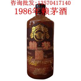 出售赖氏赖茅1986年生产的赖茅酒53度