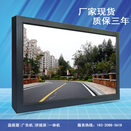 深圳市京孚光电亚博国际版40寸工业级液晶监视器高清显示安防专用