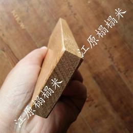 原木板材 榻榻米制作材料 原木板材销售