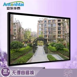 深圳市京孚光电亚博国际版46寸工业级液晶监视器高清显示安防专用