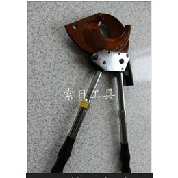 供应J95电缆剪 手动棘轮剪 棘轮式电缆剪刀 便携式棘轮剪