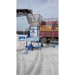 黑龙江东昌50吨散料累加称流量秤收发货计量50吨每小时