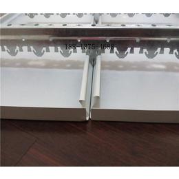 加油站罩棚吊顶300宽条形铝扣板 钢结构罩棚1个厚铝条扣板